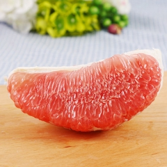 红心柚红肉蜜柚新鲜批发柚子水果密柚非文旦 5斤