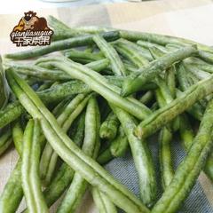 千家素果青刀豆50g罐装零食脱水蔬菜干即食蔬果干果蔬干办公零食
