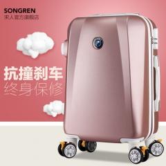 行李箱万向轮旅游子母箱皮箱拉杆箱旅行箱男女密码箱包品质