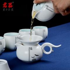 君器定窑脂白功夫茶具套装整套陶瓷泡茶壶组合简约创意家用小套组